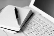 Writing & Translations 18 - kwork.com