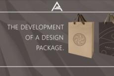 Graphic Design 17 - kwork.com