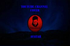 I will make a quality design channel YouTube 33 - kwork.com