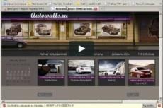 Web Traffic 19 - kwork.com