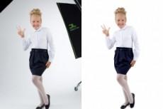 Photomontage & Editing 21 - kwork.com