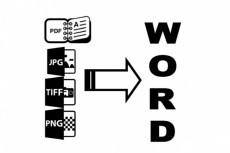 Typing 15 - kwork.com