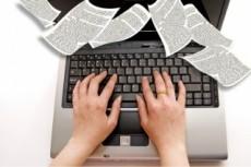 Writing & Translations 55 - kwork.com