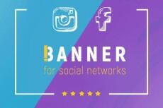 Social Media Design 3 - kwork.com
