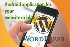 Mobile Apps 16 - kwork.com
