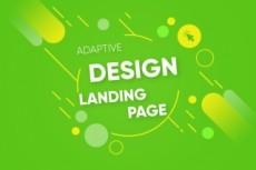 Web & Mobile design 11 - kwork.com