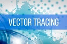 Vector Tracing 26 - kwork.com