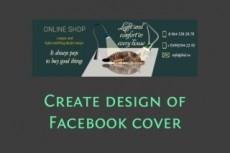 Social Media Design 12 - kwork.com