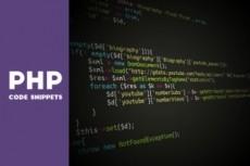 Scripting 32 - kwork.com