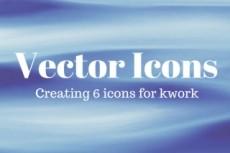 Banners & Icons 27 - kwork.com