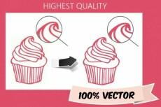 Vector Tracing 30 - kwork.com