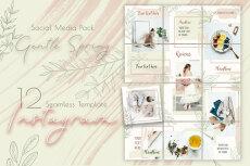Social Media Design 24 - kwork.com