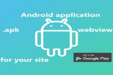 Mobile Apps 4 - kwork.com