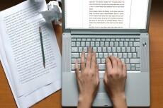 Editing & Proofreading 10 - kwork.com