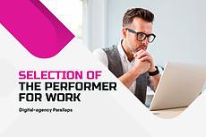 Project Management 12 - kwork.com