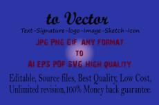 Vector Tracing 19 - kwork.com