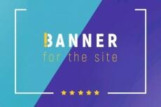 Banners & Icons 11 - kwork.com
