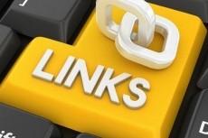 SEO & Web Traffic 35 - kwork.com