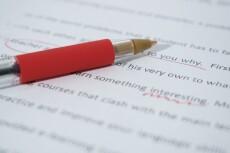 Editing & Proofreading 34 - kwork.com