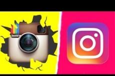 Social Media Marketing 35 - kwork.com