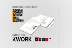 Corporate Identity 3 - kwork.com