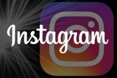 Social Networks 9 - kwork.com