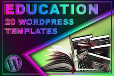 Wordpress - theme 8 - kwork.com