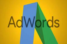 Search & Display Marketing 6 - kwork.com