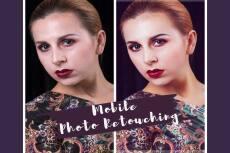 Photomontage & Editing 1 - kwork.com