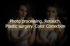 Photomontage & Editing 9 - kwork.com