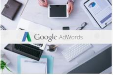 Search & Display Marketing 8 - kwork.com